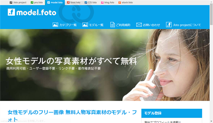 model.photo