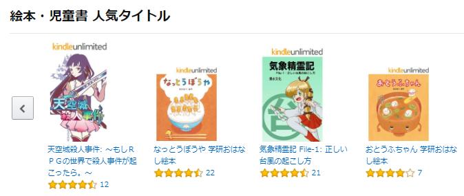prime reading 絵本・児童書