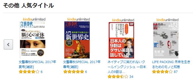 prime reading その他