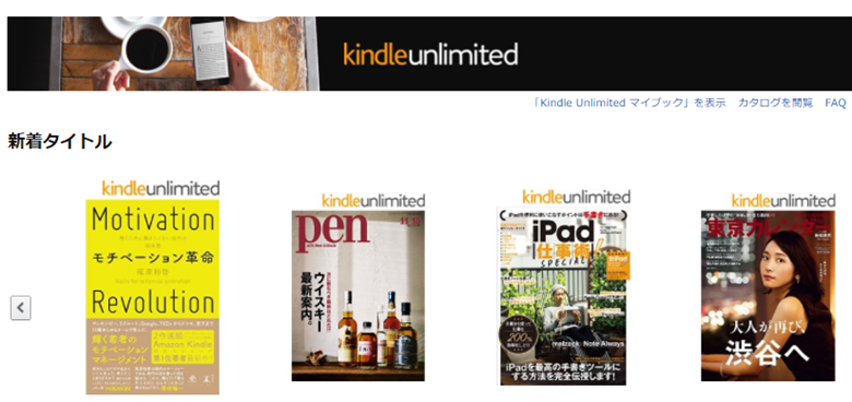 kindleunlimited評価