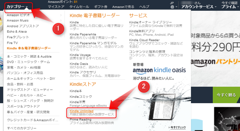 PCでkindle unlimited本検索